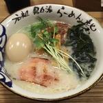 【あべの・天王寺】魚介の出汁が香るラーメン