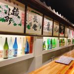 京都のこだわり日本酒バー!地酒を味わうエリア別15選