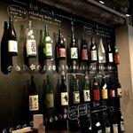 【京都】日本酒を飲むならここ!おすすめ居酒屋・バー15選