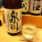 新宿のおすすめ日本酒バー!料理とお酒が堪能できる20選