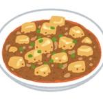 【熊本】 飲食するひと組合員が食べてた 麻婆豆腐