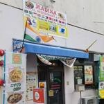 東海地方のデートスポット エスニック編14店(マディナ ハラル レストラン 追加)