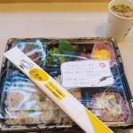 【福井】 飲食店さん応援プロジェクト 御弁当の旅③