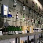 日本橋駅周辺で日本酒を飲むならここ!人気店4選