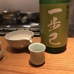 福島で日本酒を美味しく飲めるバー・居酒屋おすすめ店15選