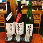 宮城で日本酒に酔いしれる!美味しい日本酒が飲める店20選