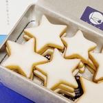 クッキーを東京で探すならここ!ギフトに最適なお店16選