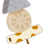【熊本】 煮えてなんぼの おでんに候