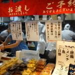 浜松町界隈のお弁当屋さん 【21店】