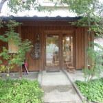 【仙台市青葉区郊外】福祉の9店 隠れ家なレストランetc..