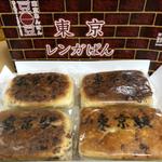 東京駅周辺のパン19選!駅構内・出口別でおすすめ店を紹介