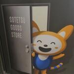 ありがとう二俣川記念!二俣川駅周辺で複数回お世話になったお店まとめ