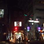 東高円寺中華の名店・迷店