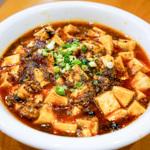 新宿の麻婆豆腐は本格派ばかり!おすすめのお店10選
