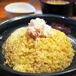 渋谷で美味しいチャーハンを!専門店や中華料理店など12選