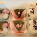 東京駅で和菓子をお土産に買うならここ!おすすめ9選