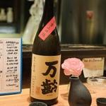下北沢で日本酒を飲むならココ!厳選した酒が飲める店10選