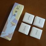 手土産に最適な富山のお菓子!実店舗で購入可能な名物20選