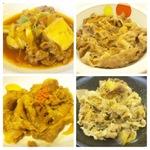 愛媛松山で食べられる牛丼店の牛皿