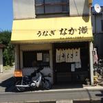 レトロな名店 その3(千葉 東京)