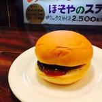 仙台の人気ハンバーガー10選!本格グルメバーガーも登場