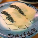 沖縄の回転寿司9選!沖縄ならではのネタを楽しめる人気店エリア別