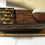チョコレート好き必見!名古屋にあるチョコの人気店20選