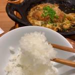 【熊本】 お米を食べましょう