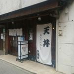 千葉県東葛地方を中心とした歴史あるお店