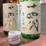 渋谷でおすすめの日本酒バー!エリア別人気店14選