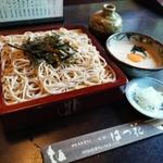 箱根湯本でランチを食べるならここ!おすすめのお店20選