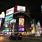 【食べ歩き珍道中】札幌
