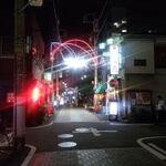 【2020】野毛初心者&女子ボッチ飲みマイベストレストラン