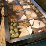 王子駅周辺でおでんを食べるなら!こだわりのおすすめ店3選