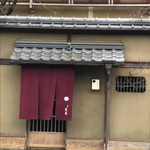 京都・奈良のマイベスト割烹十選2020