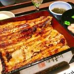 沼津で「うなぎ」を味わうなら!地元で人気の名店5選