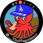【イラマチ男タコ蔵が選ぶ】2020年マイベスト印象に残った寿司屋!