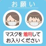安心してお食事できるお店7選@横浜/湘南        【マイベス2020】