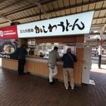 2020年マイベスト【麺】