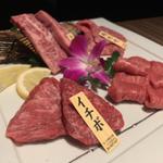 西新宿で焼肉を食べるならココ!厳選18選