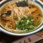 安い価格でコスパ抜群!京都の和食が美味しいお店12選