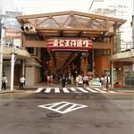 【食べ歩き珍道中】名古屋・大須