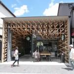 建築家・隈 研吾氏の建築作品に入居している店 Vol.1