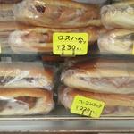 東京のコッペパンならココ!都内のおすすめ店14選