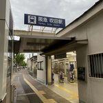 【阪急 吹田駅】から徒歩圏内のラーメン屋さん5選☆★☆