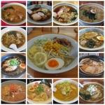 【秋田市内】朝ラーが食べれるお店のまとめ★