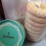 3月4日はバウムクーヘンの日 美味しいバウムクーヘン大集合