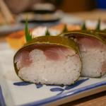 京都で美味しいさば寿司を食べるならここ!おすすめ13選