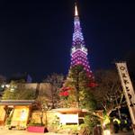 東京タワー周辺のレストラン!夜景がキレイなお店など20選