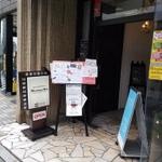 私的、秋田で店内空間が好きなお店30選